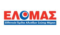 tsakonas_monos-logos-elomas
