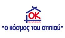 tsakonas_monos-logos-ok