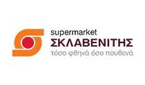 tsakonas_monos-logos-skalven