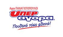 tsakonas_monos-logos-yperagora
