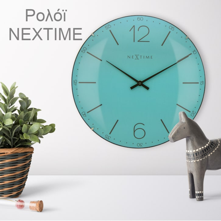 nextime_roloi